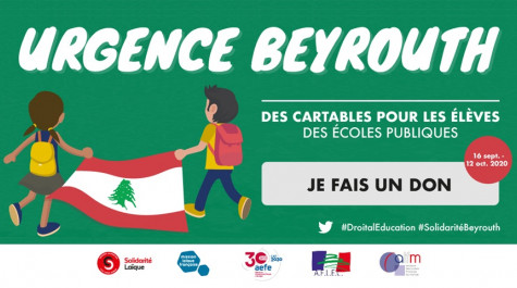 urgence beyrouth campagne cartables jusqu au 12 oct 2020 875x480